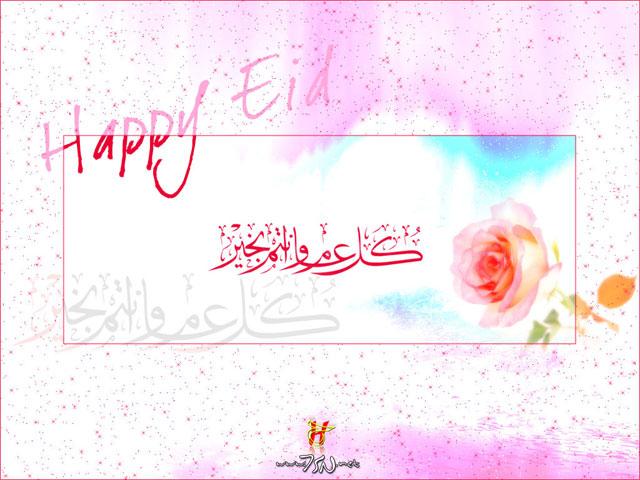 عيد سعيد لتثبيت!! eid_mubarak_card.jpg